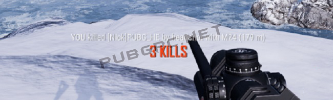After PUBG Update #30, It Will Pop Up In Center-Screen Kill Messages.