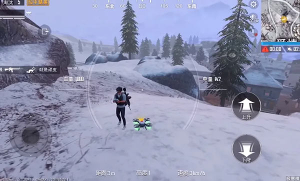 Remote control aircraft – Drones will be added to PUBG Mobile 2020