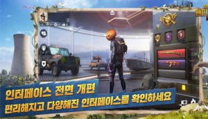 Korean PUBG Mobile Download