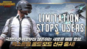 Korean PUBG Mobile Limitation Stops Users